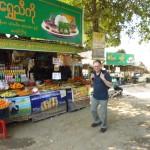 Myanmar 102 (Large)