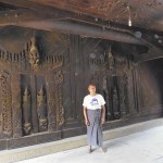 Myanmar 117 (Large)