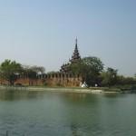 Myanmar 124 (Large)
