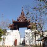 Myanmar 129 (Large)