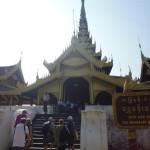 Myanmar 130 (Large)