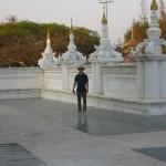 Myanmar 166 (Large)