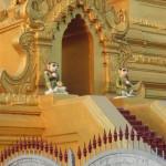Myanmar 177 (Large)