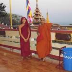 Myanmar 194 (Large)